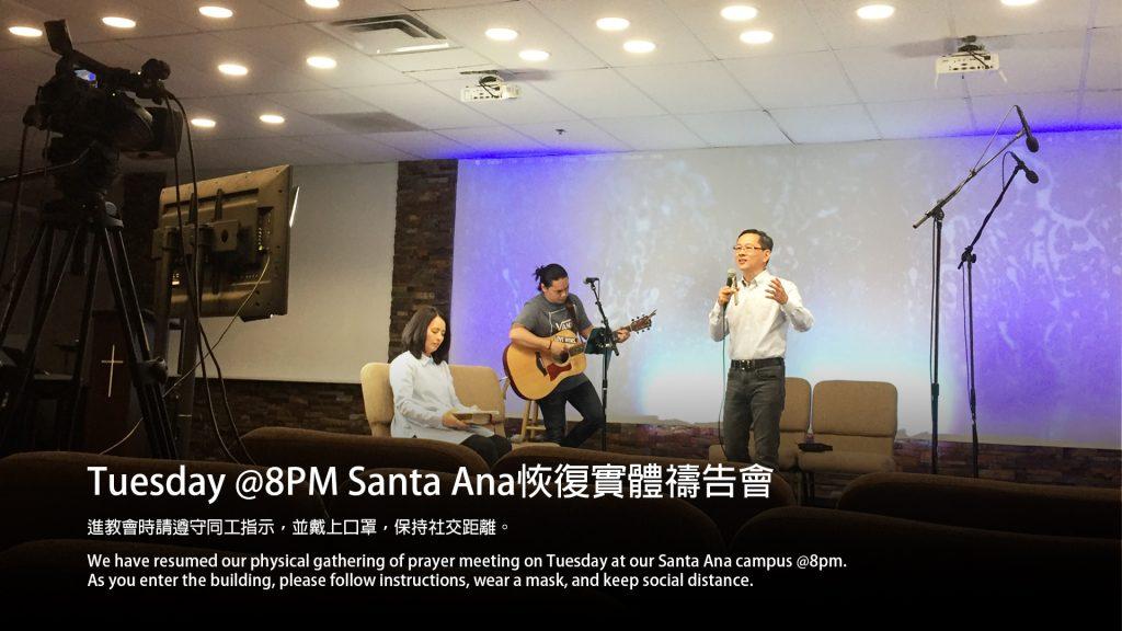 Prayer Meeting- Tuesday 8pm