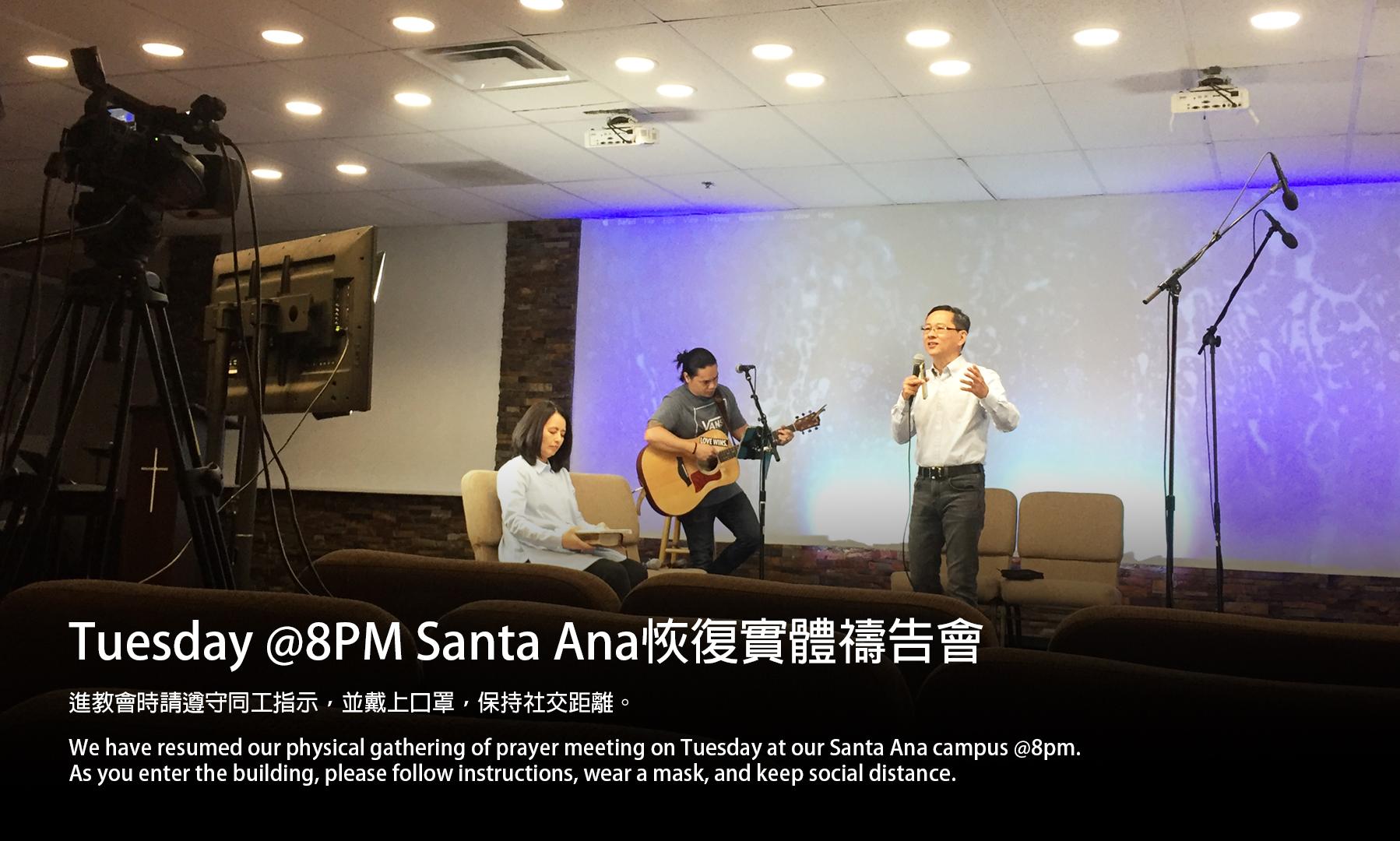 8pm Tuesday Prayer Meeting