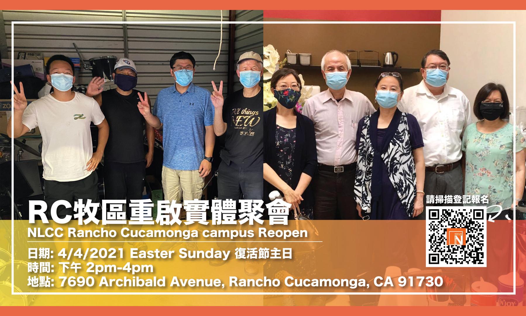 Rancho Reopening